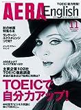 AERA English (アエラ・イングリッシュ) 2009年 11月号 [雑誌]