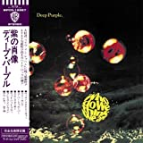 Who Do We Think We Are by Wea Japan (2014-02-25)
