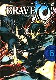 BRAVE106 (MFコミックス フラッパーシリーズ)