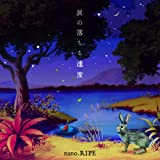 涙の落ちる速度【通常盤】 - nano.RIPE