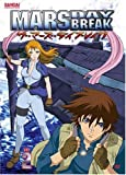 Mars Daybreak: Complete Collection [DVD] [Region 1] [US Import] [NTSC]