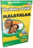 Vocabulary Builder Malayalam (PC/Mac)