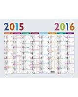 Exacompta 34016E Multicolore Calendrier Scolaire 530 X 405 mm Septembre 2015 à Décembre 2016