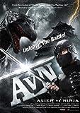 Alien Vs. Ninja - 映画ポスター - 11 x 17