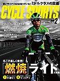サイクルスポーツ 2016年 2月号