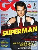 GQ JAPAN (ジーキュー ジャパン) 2013年 09月号 [雑誌]