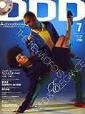 DDD (ダンスダンスダンス) 2008年 07月号 [雑誌]
