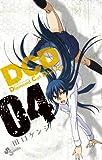 DCD Diamond Cut Diamond 4 (少年サンデーコミックス)