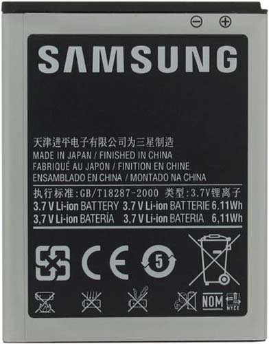 Samsung EB-L1A2GBA Lithium Ion Battery for Samsung Galaxy S II i777 - Original OEM - Non-Retail Packaging - Black (Samsung Galaxy S Ii S2 I777 compare prices)