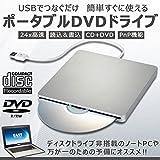 1stモール USB2.0 ポータブルドライブ スロットイン 外付け 光学ドライブ DVD RW CD 高速24X 読み 書き シンプル ST-RINGODRIVE
