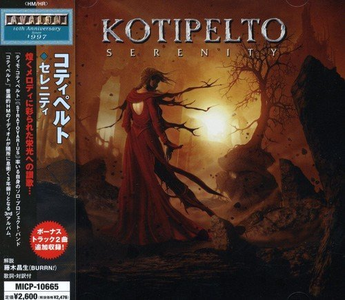 Serenity by Kotipelto (2007-04-26)