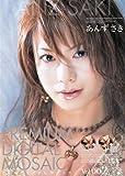 プレミアデジタルモザイク VOL.002 [DVD]