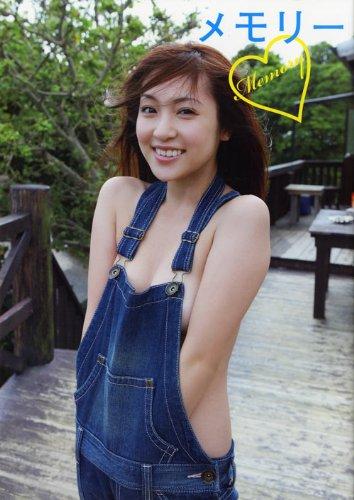 辰巳奈都子写真集「メモリー」