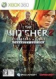 ウィッチャー2