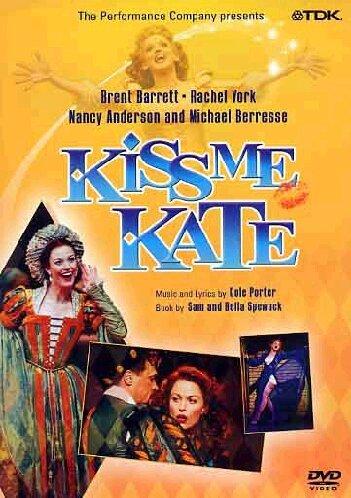 Kiss Me Kate [DVD] [2007]