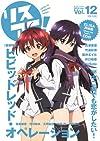 リスアニ! Vol.12 (M-ON! ANNEX 563号)
