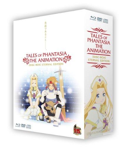 【「テイルズ オブ」シリーズ生誕15周年記念プライス】 OVA「テイルズ オブ ファンタジア THE ANIMATION」DISC-BOX エターナル・エディション 〈完全限定生産商品〉 [Blu-ray]