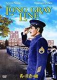 長い灰色の線[DVD]