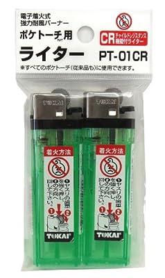 SOTO(ソト) ポケトーチ用ライター PT-01