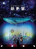 LIVE FILMS �V���E [DVD]