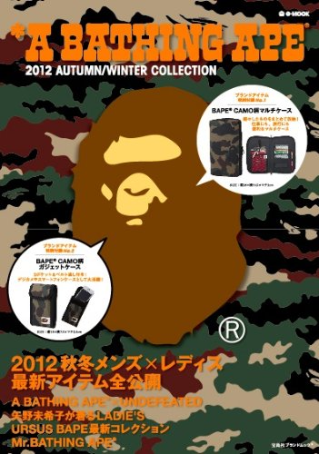 A BATHING APE 2012 AUTUMN/WINTER COLLECTION (e-MOOK 宝島社ブランドムック)