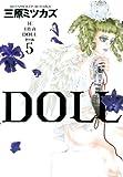 DOLL 5巻 (FEEL COMICS)
