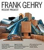 サムネイル:フランク・ゲーリーの作品集『FRANK GEHRY RECENT PROJECT』