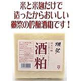 山口県 旭酒造 獺祭【だっさい】 純米吟醸 酒粕 300g