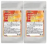 コエンザイムQ10 α-リポ酸 L-カルニチン + 葉酸 (ダイエットで大人気の三大要素) (約6ケ月分)
