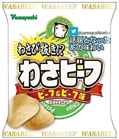 山芳製菓 ポテトチップスわさび抜き! ?わさビーフ 50g×12袋