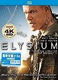 Elysium (Region Free Blu-ray) (Hong Kong Version) (Mastered in 4K) Chinese subtitled
