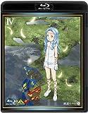 純潔のマリア IV <特装限定版> [Blu-ray]