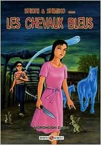 Shiori et Shimiko, Tome 2 (French Edition): DAIJIR�