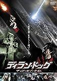 ディラン・ドッグ デッド・オブ・ナイト[DVD]