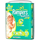 パンパース さらさらケア テープ 新生児 90枚