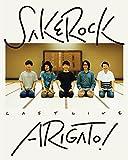 """LAST LIVE """"ARIGATO!"""