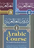 Arabic Course (for English -Speaking Students) Vols 1-3