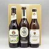 飲み比べセット ドイツビール3種 330m×3本-014
