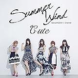 何故 人は争うんだろう?/ Summer Wind/人生はSTEP! (初回盤B)(DVD付)