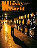 Whisky World/2011 FEBRUARY