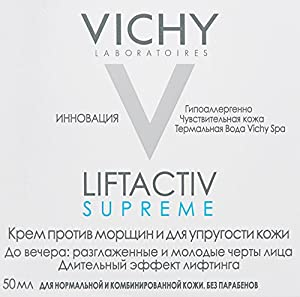 Vichy Liftactiv Supreme Complete Anti Wrinkle and Firming Care, 50ml