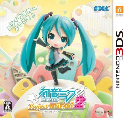 初音ミク Project mirai 2 (通常版) 初音ミク学習帳 付