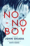 img - for No-No Boy (Classics of Asian American Literature) book / textbook / text book