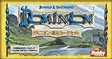 ドミニオン基本カードセット 特典 初回出荷限定プロモーションカードセット「総督」付き