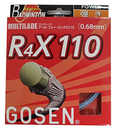 Gosen R4X 110 Badminton String (Teal) - 1