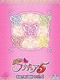 Yes!プリキュア5 Blu-rayBOX Vol.1