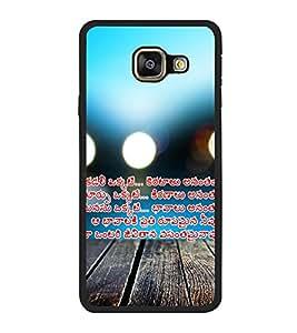 Vizagbeats Telugu Script Quote Love Heart Sea Back Case Cover For Samsung Galaxy A5 2016 Edition
