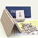 将棋セット 新桂4号折将棋盤と木製優良押駒