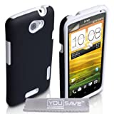 HTC One X Case Dual Combo Silicone Cover Black / White With Screen Protector