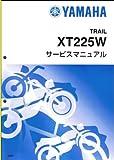ヤマハ セロー225W/XT225W(4JG) サービスマニュアル/整備書/基本版